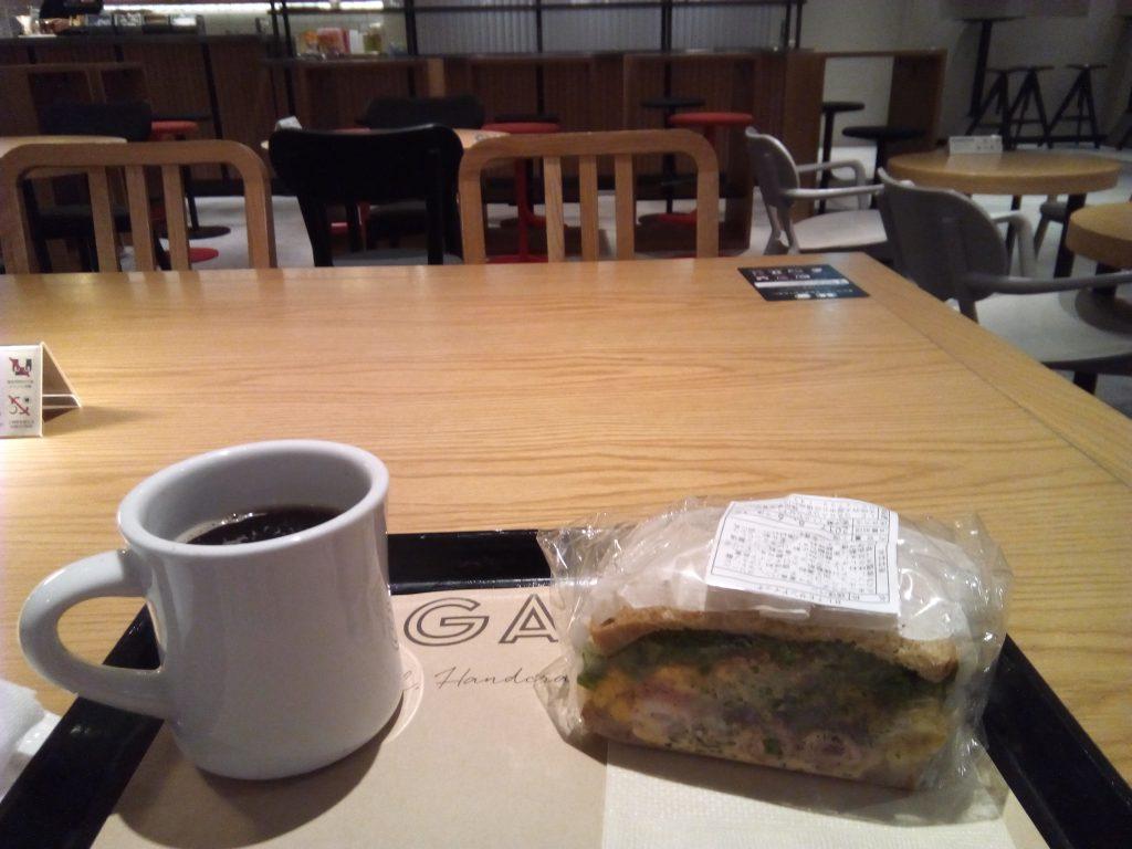 初めてのカフェレポ②
