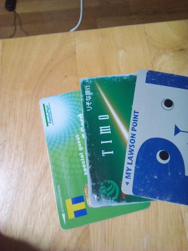 家計簿をつける際の注意点はカード支払い管理