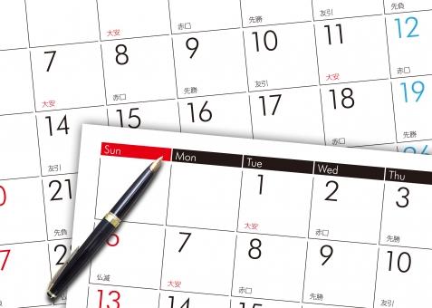 今年も残り3カ月。来年の計画を10月に立てる。