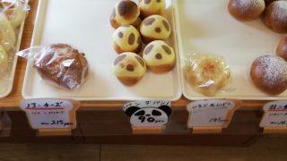 パンを選ぶ